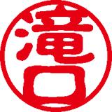 銀行印・認印