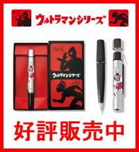 大好評!「ウルトラマン」印鑑・スタンペンシリーズ!