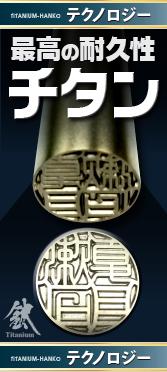 NEWチタン ~チタン新色登場~ ゴールド&ブラック