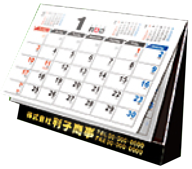 卓上カレンダーのページへ